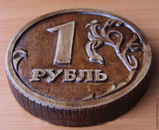 Подарки для мужчин, ручной работы. Ярмарка Мастеров - ручная работа. Купить Деревянный рубль. Handmade. Коричневый, сувениры и подарки, лак