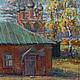 Пейзаж ручной работы. Ярмарка Мастеров - ручная работа. Купить Дворик. Handmade. Осень, листопад, церковь, деревья, солнечный день