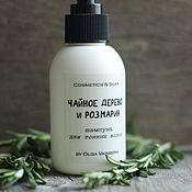 Косметика ручной работы handmade. Livemaster - original item Shampoo for oily hair Tea tree and Rosemary. Handmade.