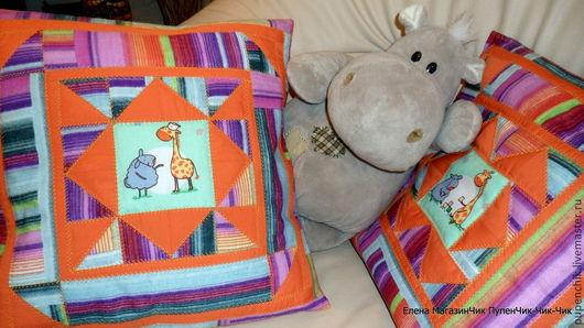 Наволочки на подушки для детской или гостиной Дружба-это круглосуточно! хлопок лоскутное шитьё ручная работа Елена МагазинЧик Пупенчик-Чик-Чик Ярмарка Мастеров