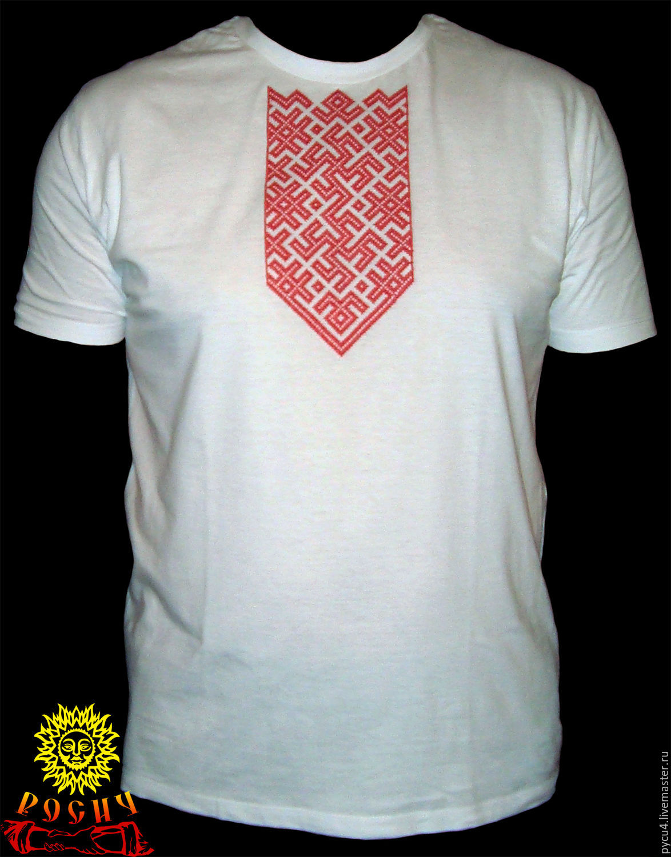Славянские вышивки на футболках
