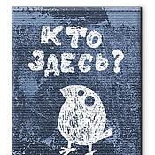 Канцелярские товары ручной работы. Ярмарка Мастеров - ручная работа Обложка на паспорт «Кто здесь?». Handmade.