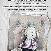 Материалы для творчества ручной работы. Ярмарка Мастеров - ручная работа выкройка слоника тедди. Handmade.