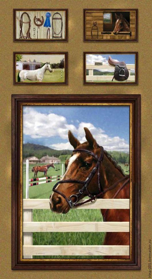 Шитье ручной работы. Ярмарка Мастеров - ручная работа. Купить Мир лошадей Купон Хлопок 60х110 см. Handmade. Панель