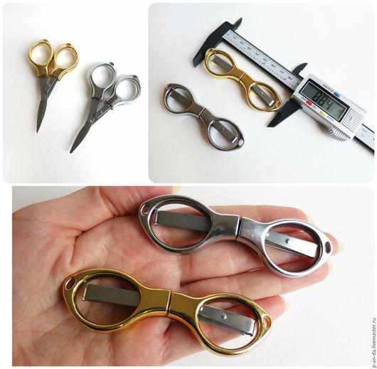 Шитье ручной работы. Ярмарка Мастеров - ручная работа. Купить Складные мини ножницы для рукоделия. Handmade. Ножницы, мини, шитье
