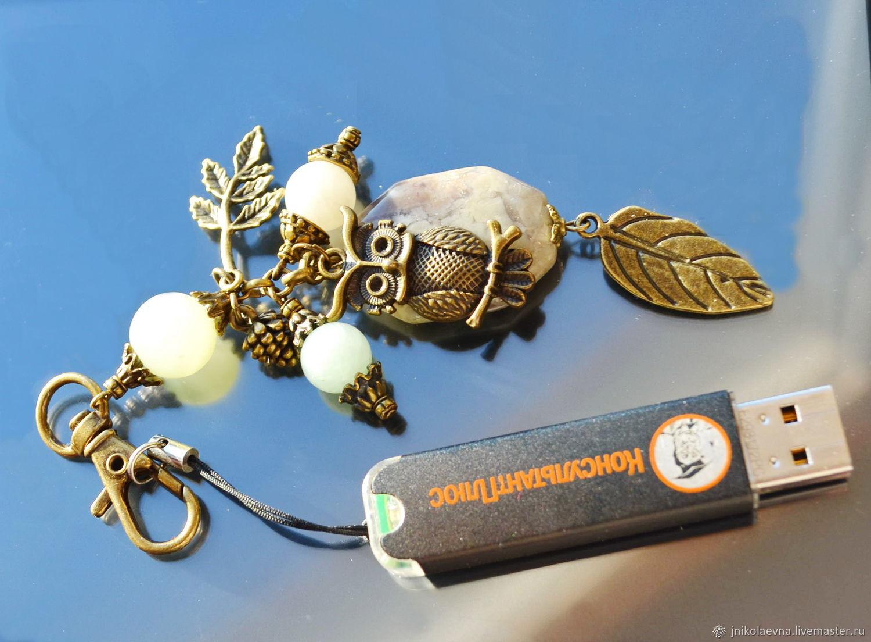 Брелок для ключей Мудрая сова