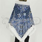 """Одежда ручной работы. Ярмарка Мастеров - ручная работа Пончо с капюшоном """"Морозко-13"""" из Павлопосадского платка. Handmade."""