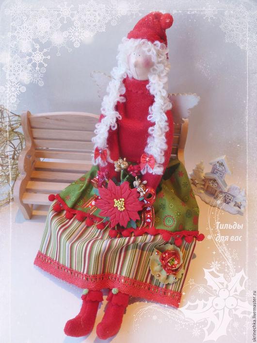 Куклы Тильды ручной работы. Ярмарка Мастеров - ручная работа. Купить Рождественская фея Мэрит интерьерная кукла тильда. Handmade.