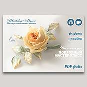 Материалы для творчества handmade. Livemaster - original item Master class Vintage rose 3 Video + 65 Photo with description in PDF. Handmade.