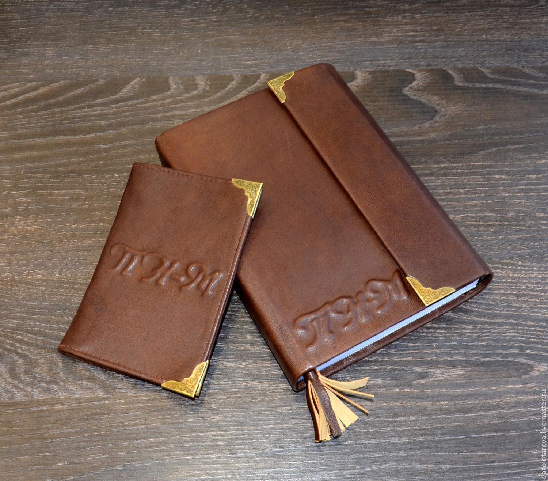Именной кожаный блокнот и обложка для паспорта, Подарки, Москва, Фото №1