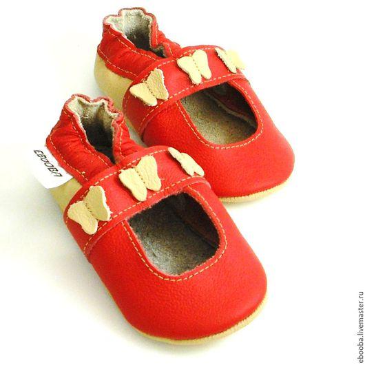 Кожаные чешки тапочки пинетки сандалики красные бежевые бабочки ebooba