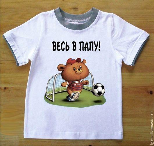 """Одежда для мальчиков, ручной работы. Ярмарка Мастеров - ручная работа. Купить Детская футболка """"Весь в папу"""". Handmade. Белый"""