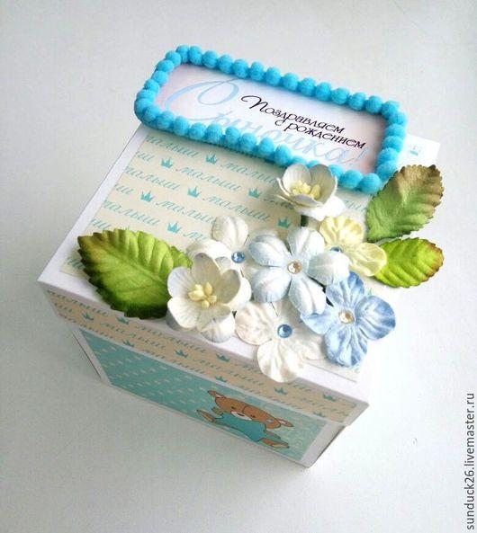 Детские открытки ручной работы. Ярмарка Мастеров - ручная работа. Купить Magic Box для новорожденного (для мальчика). Handmade. Голубой