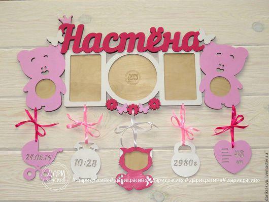 Детская ручной работы. Ярмарка Мастеров - ручная работа. Купить Деревянная метрика с рамками для фото в подарок на рождение дочки. Handmade.