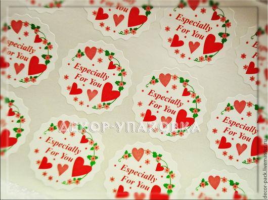 """Упаковка ручной работы. Ярмарка Мастеров - ручная работа. Купить Наклейка """"Для тебя (сердца)"""", 12 штук. Handmade."""