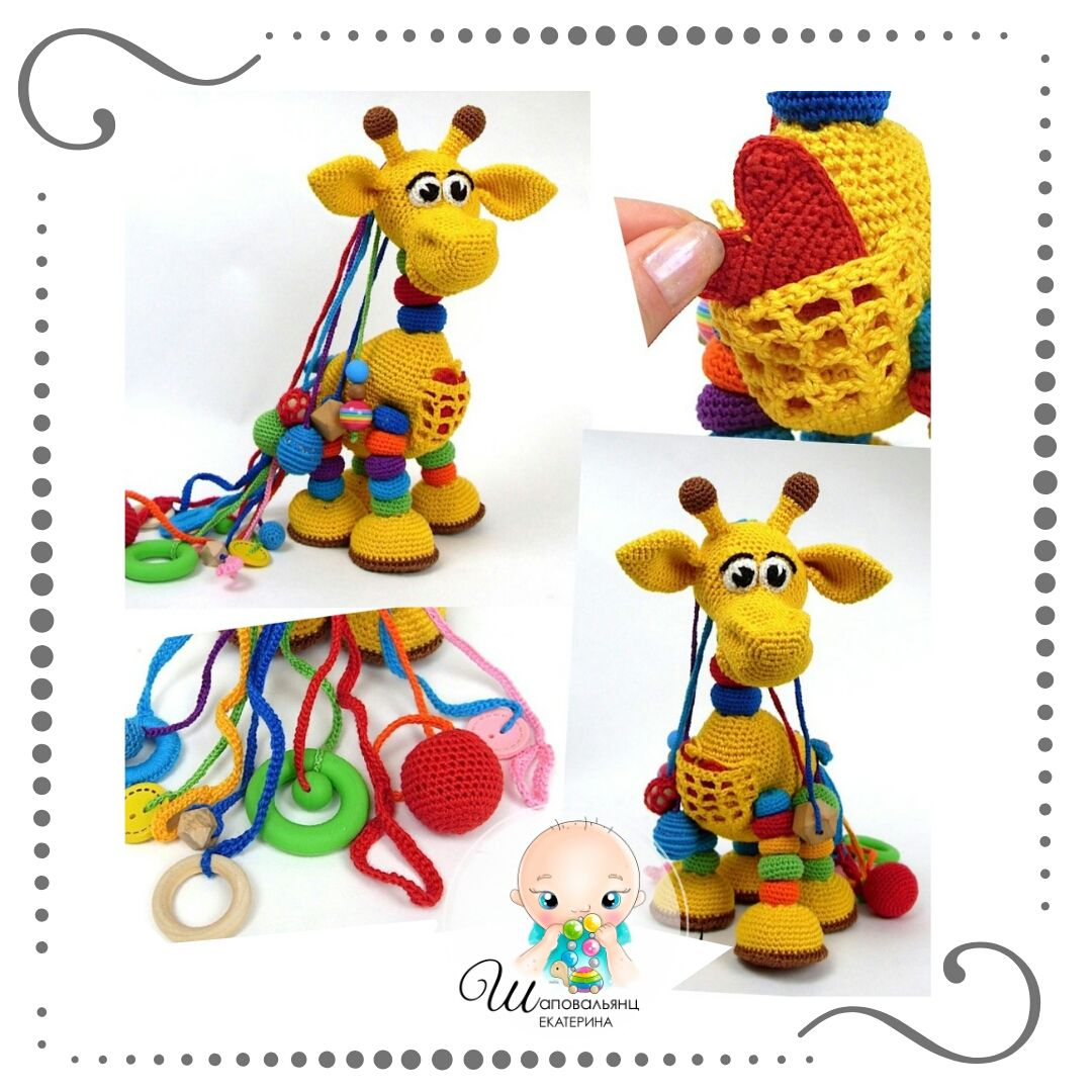 """Развивающая игрушка """"Жираф"""", Игрушки, Москва, Фото №1"""