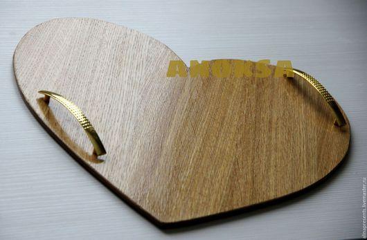 Персональные подарки ручной работы. Ярмарка Мастеров - ручная работа. Купить Сердце поднос. Handmade. Бежевый, поднос деревянный