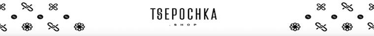 TSEPOCHKA.SHOP