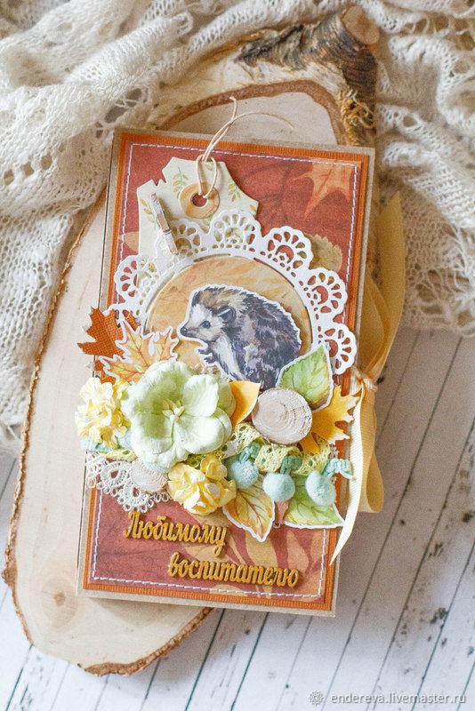 """Блокноты ручной работы. Ярмарка Мастеров - ручная работа. Купить Шоколадница """"Любимому воспитателю"""". Handmade. Осень, Крафт бумага"""