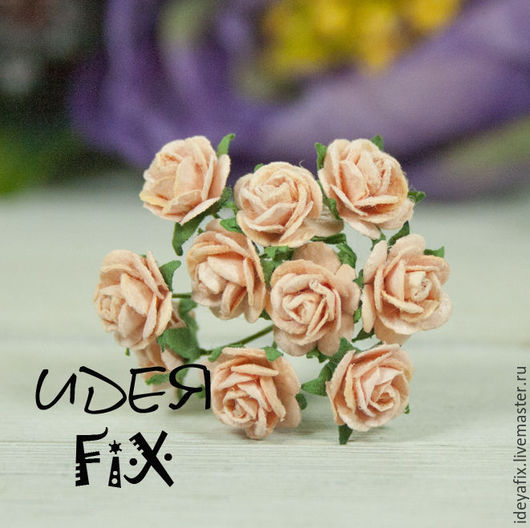 Диаметр цветочка 1 см. Длина проволочного стебелька 6 см.  Цена указана за букетик из 5 шт.