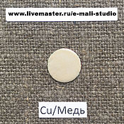 Материалы для творчества handmade. Livemaster - original item Enamel EFCO blind Ivory No. №1145 ground 10 grams. Handmade.