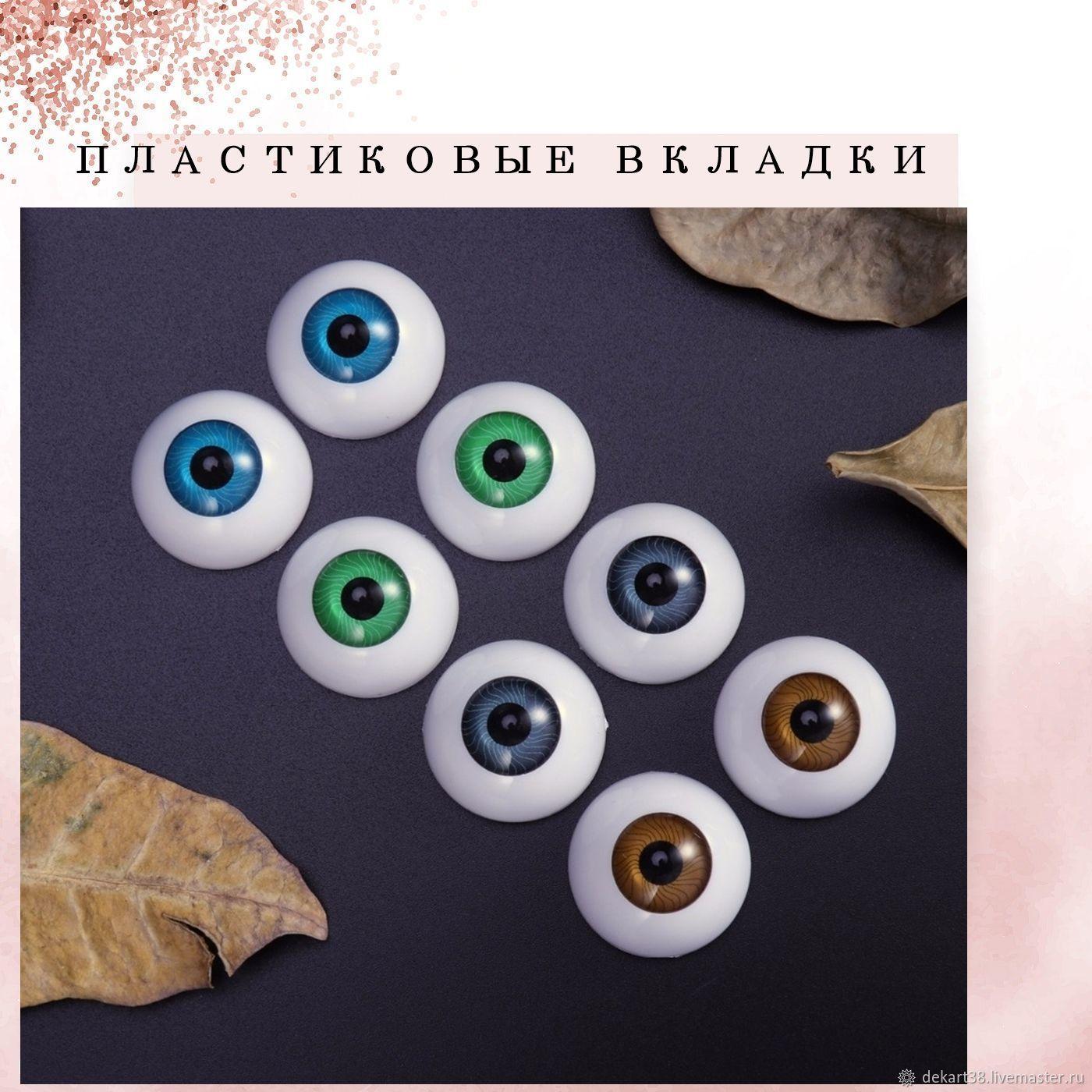 Eye tabs, plastic, Cabochons, Irkutsk,  Фото №1
