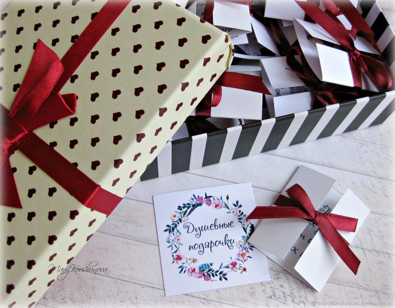 Подарочные наборы ручной работы. Ярмарка Мастеров - ручная работа. Купить Коробка - сюрприз ' С годовщиной..'. Handmade.