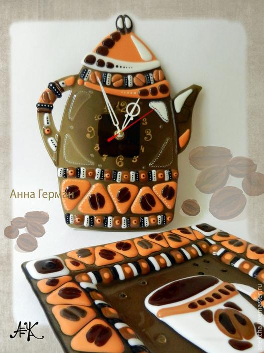 """Кухня ручной работы. Ярмарка Мастеров - ручная работа. Купить """"Арабика"""", часы и тарелка. Handmade. Коричневый, стекло, часы"""