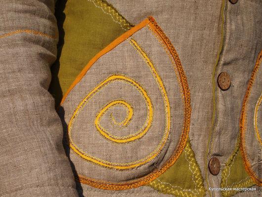 """Верхняя одежда ручной работы. Ярмарка Мастеров - ручная работа. Купить Куртка тёплая мужская """"Осеннее солнце"""". Handmade. Бежевый"""