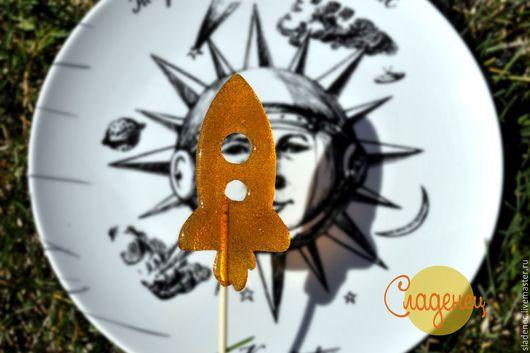 СЛАДЕНЕЦ ракета 1 (авторские карамельные леденцы)