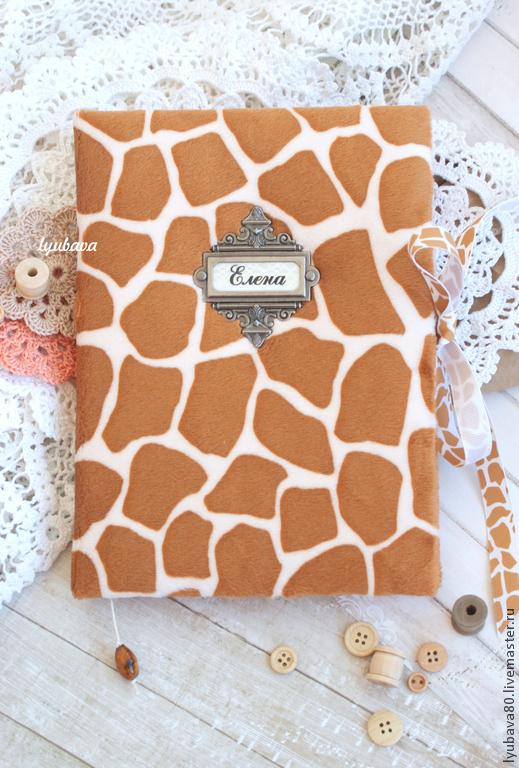 """Блокноты ручной работы. Ярмарка Мастеров - ручная работа. Купить Блокнот """"Сафари"""". Handmade. Коричневый, Блокнот для женщины, подарок, жирафы"""