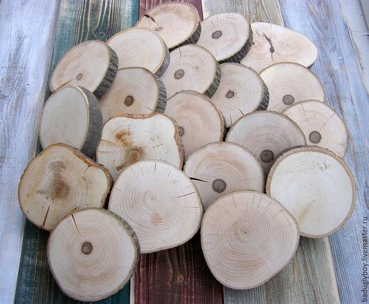 Спилы дерева около 10 см. Деревянные спилы плодовых. Материал для творчества. Материал для декора.