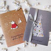 Открытки handmade. Livemaster - original item Christmas cards. Fabulous New year. Handmade.