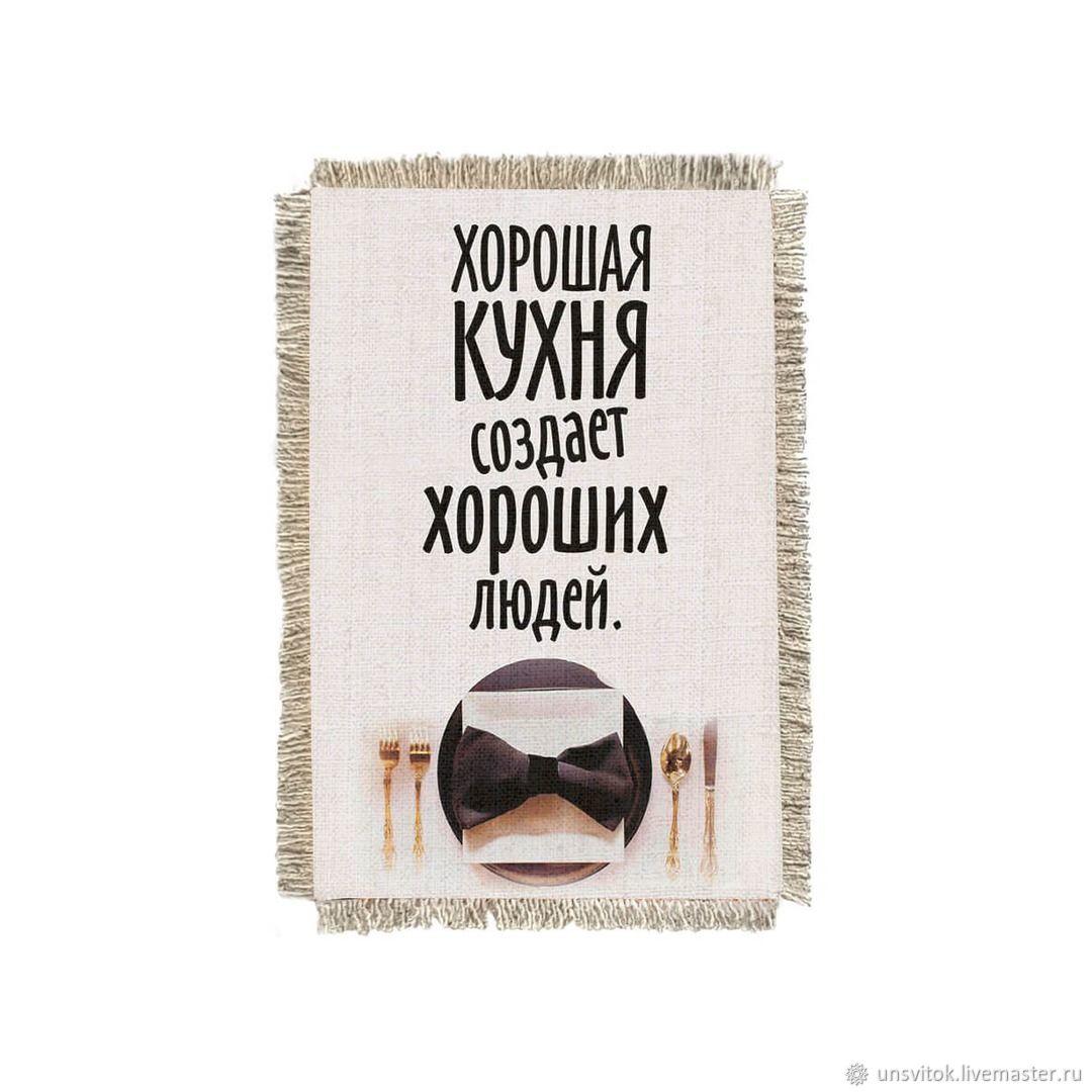 """Свиток-магнит """"Хорошая кухня"""", Магниты, Дзержинский,  Фото №1"""