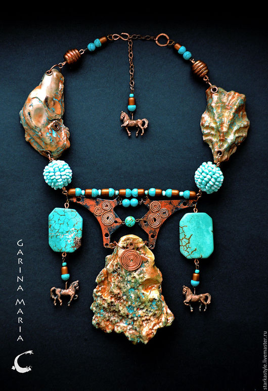 Ожерелье с медными конями и средиземноморскими раковинами.  Мария Гарина (Starkastyle)