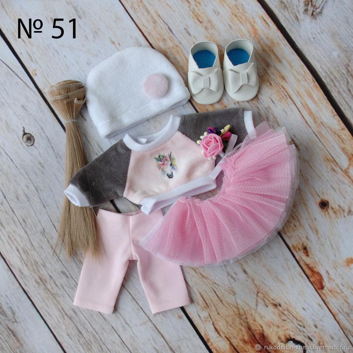 Набор одежда+ выкройка для создания куколки-малышки, Выкройки для шитья, Старый Оскол,  Фото №1