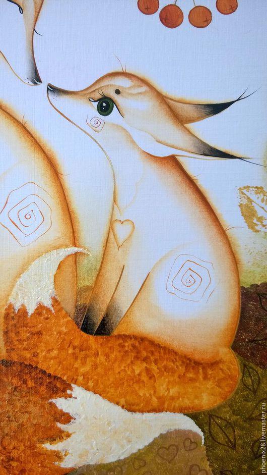 """Животные ручной работы. Ярмарка Мастеров - ручная работа. Купить Картина в детскую """"Мамин """"хвостик"""". Лисички."""". Handmade."""