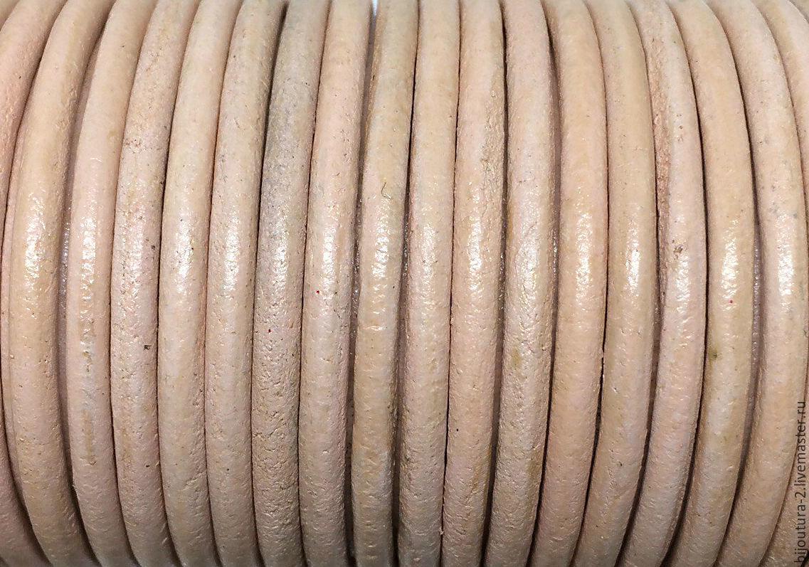 ручной работы. Ярмарка Мастеров - ручная работа. Купить Шнур кожаный (арт.к71) 3 мм, античный/винтажный. Handmade. Бежевый