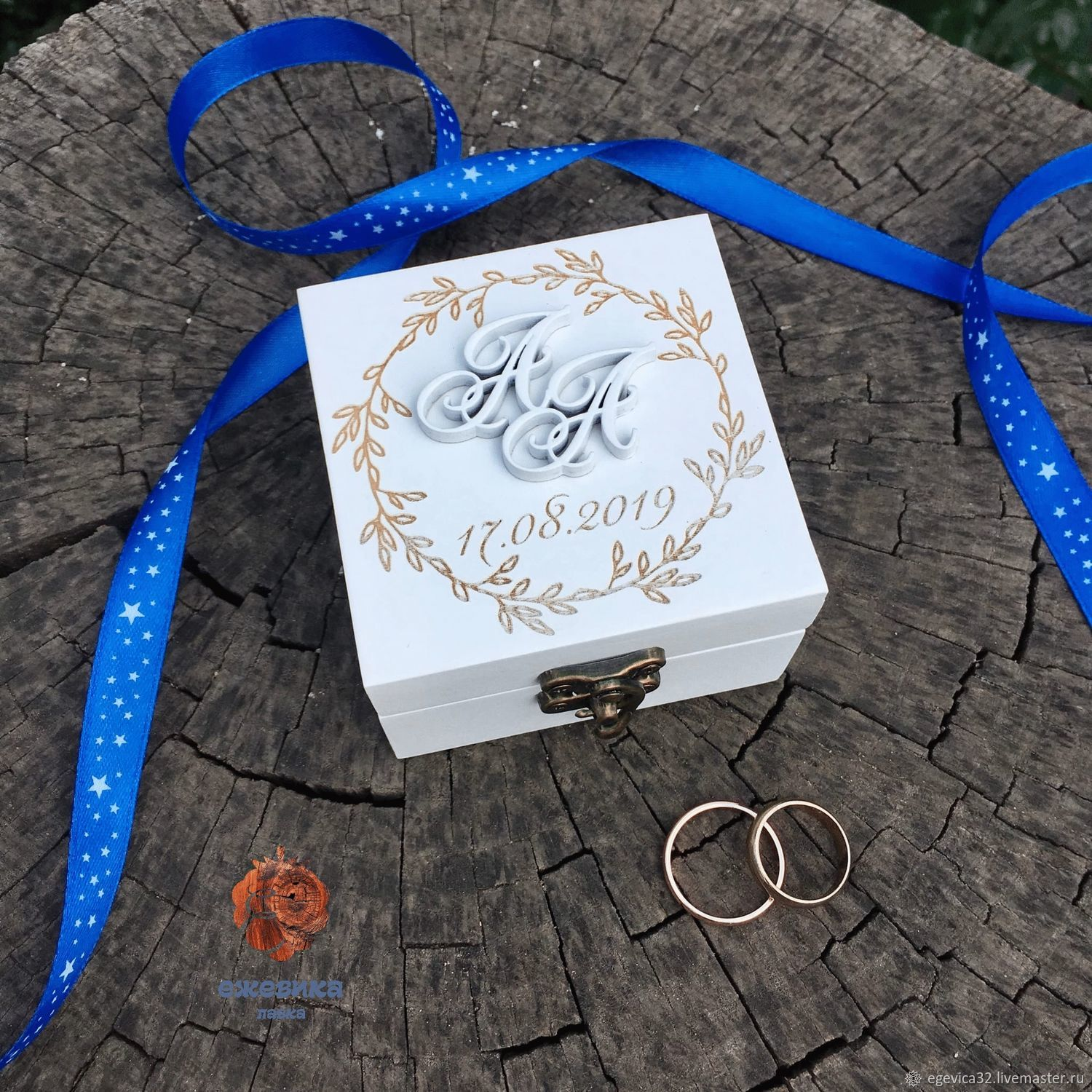 Jewelry box for rings with applied initials, Caskets for rings, Bryansk,  Фото №1