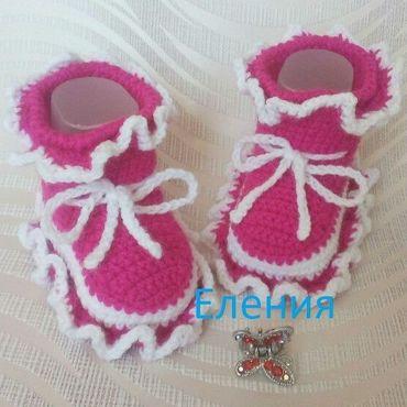 Обувь ручной работы. Ярмарка Мастеров - ручная работа Пинетки розовые с рюшами. Handmade.
