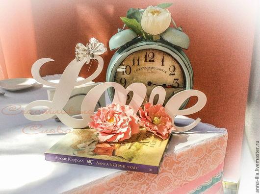 Интерьерные слова ручной работы. Ярмарка Мастеров - ручная работа. Купить Объёмное слово Love. Handmade. Белый, love story