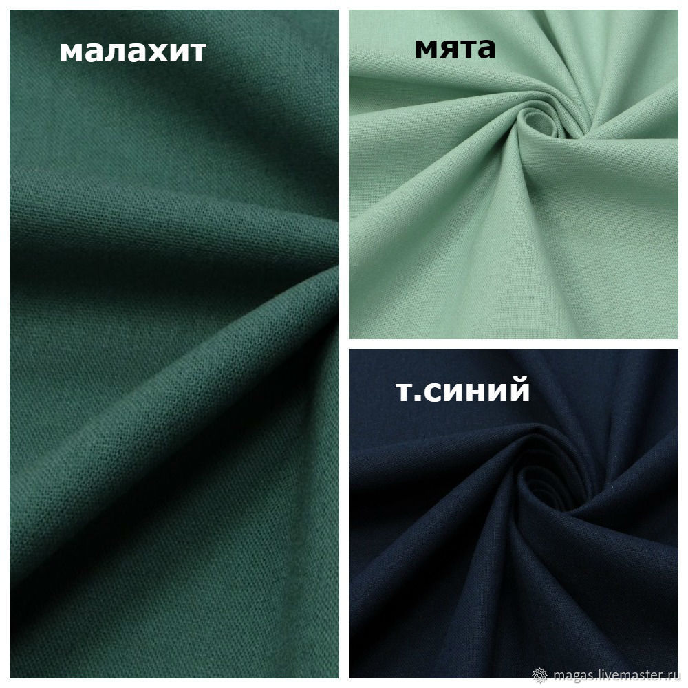 Cloths:LINEN WITH VISCOSE - ITALY - 3 COLORS, Fabric, Moscow,  Фото №1