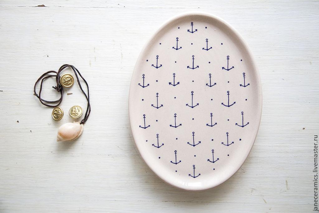 Морской стиль. Сервировочная овальная тарелка, керамика, Тарелки, Жуковский,  Фото №1