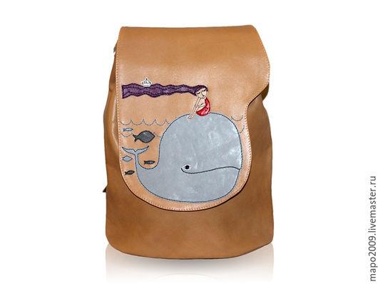 """Рюкзаки ручной работы. Ярмарка Мастеров - ручная работа. Купить Рюкзак """"Кит и девочка"""". Handmade. Бежевый, рюкзак женский"""
