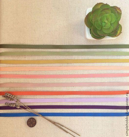 Шитье ручной работы. Ярмарка Мастеров - ручная работа. Купить Лента репсовая 7 мм, 10 цветов. Handmade. Лента