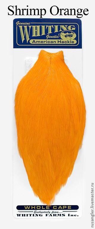 Перья Whiting American Rooster Capes DOW Shrimp Orange (41801241), Перья, Москва, Фото №1