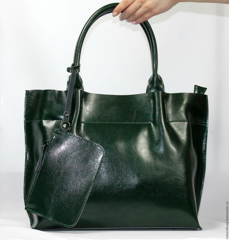 c0cc0285d978 сумки женские кожаные купить женскую кожаную сумку женские кожаные сумки  недорого магазин женских кожаных сумок сумки ...