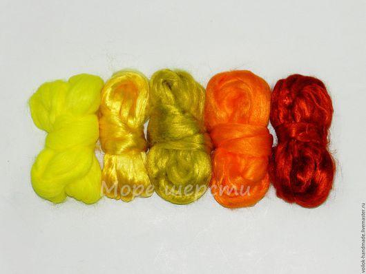 Набор №2 - `Золотая осень` Волокна вискозы