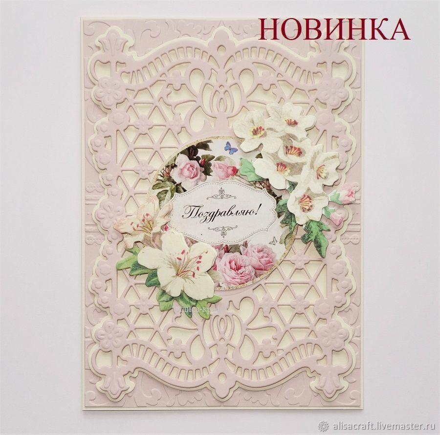 Пудрово-розовая светлая бумага, 30х30 см, Бумага, Москва,  Фото №1
