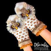 Аксессуары handmade. Livemaster - original item Polar Owl Mittens. Handmade.